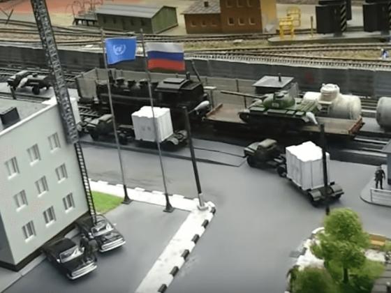 Layout von Russland in St. Petersburg