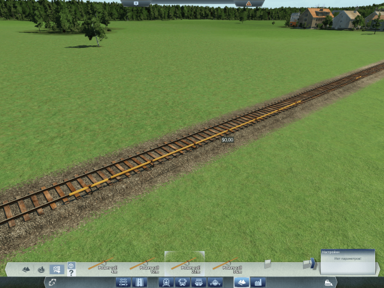 Tracks with 3rd rail