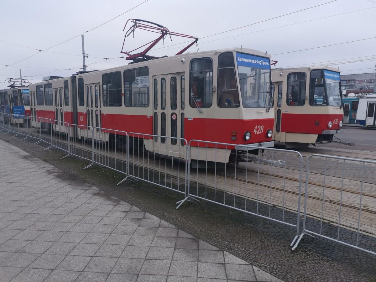 Tram 4
