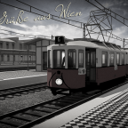Stadtbahn Type N bei der Jungfernfahrt