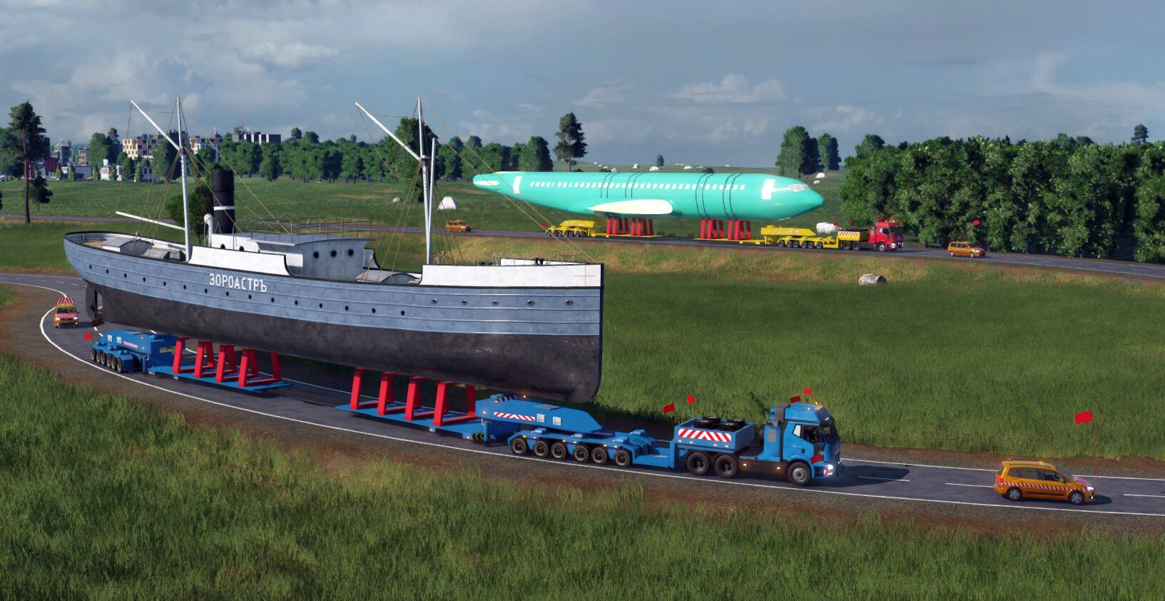 Hull & Aircraft body
