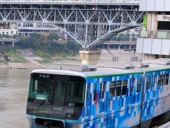 Zug der CRT in Chongqing
